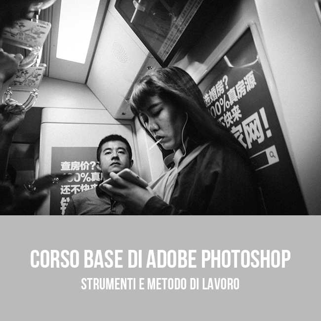 Corso base di Adobe Photoshop a Bari