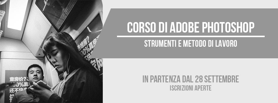 Corso di Adobe Photoshop a Bari - Puglia dal 28 settembre 2016