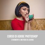 Corso di Adobe Photoshop a Bari - Puglia